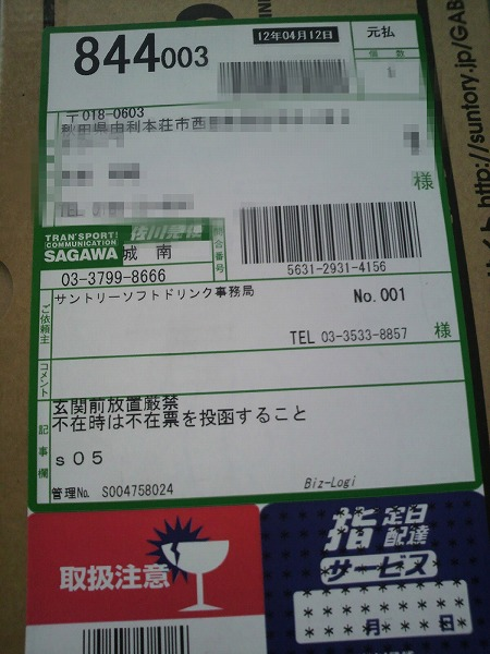 CCレモン03093