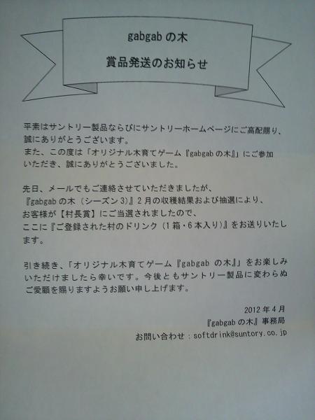 CCレモン03091