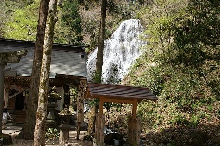 開運出世の滝1409