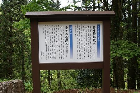 奈曽01490