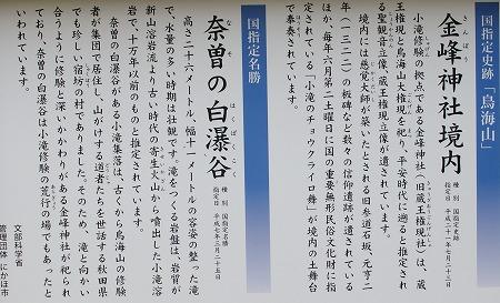 奈曽1490