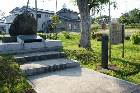 西目潟干拓記念碑52