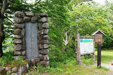 七ツ滝1786