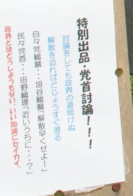 風刺a001973