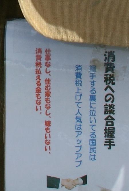 風刺001973