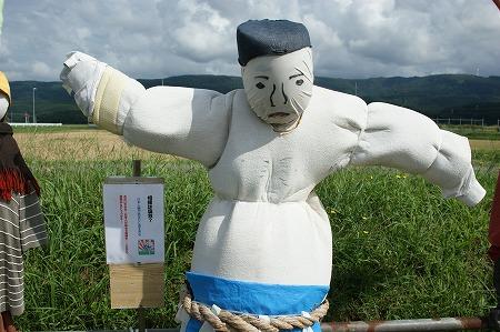 モンゴル01970