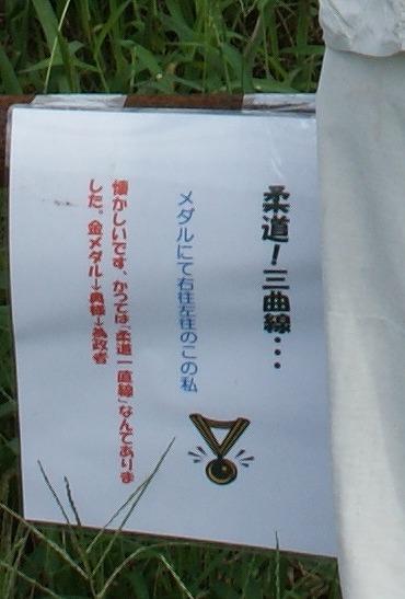 柔ちゃんb01961