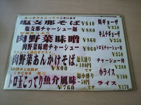喜怒哀楽03567