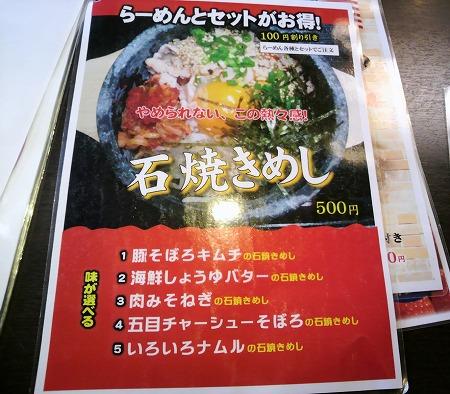 あべ乃亭03548