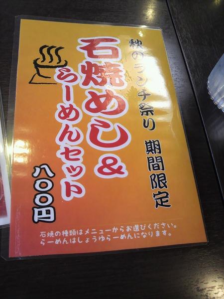 あべ乃亭03547