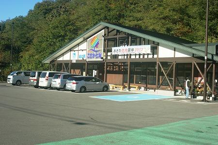 道の駅 小坂七滝02298