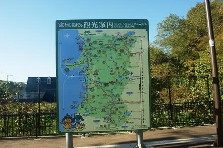 道の駅 小坂七滝02299