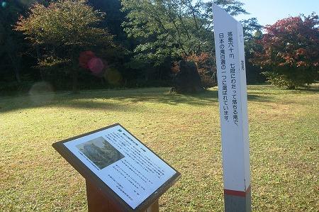 小坂町 七滝02311