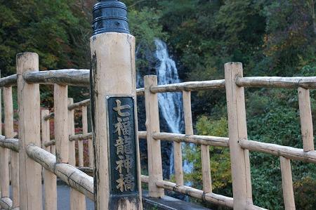小坂町 七滝02370