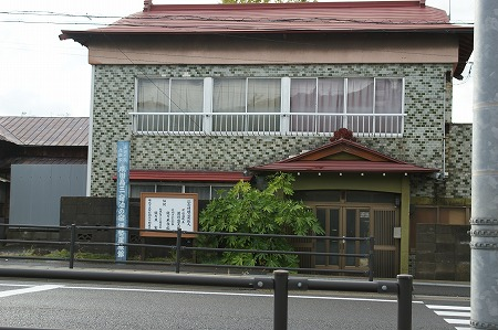 成田為三02562