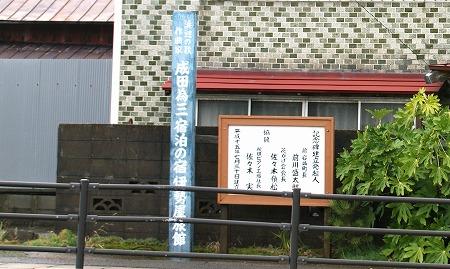 成田為三aa02562