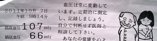 yuri2645.jpg