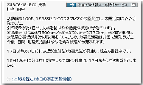 20130318-1.png