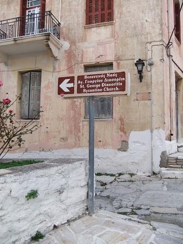 ナクソス_ハルキ教会標識