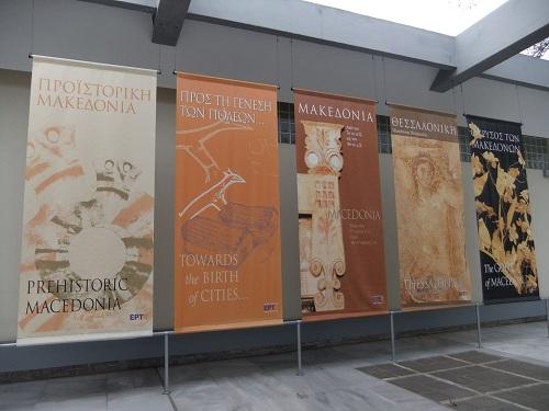 テサロニキ_考古学博物館
