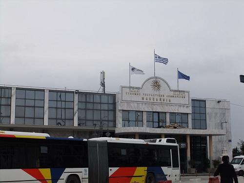 マケドニア・バスターミナル