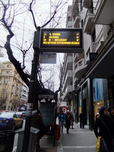 ツィミスキ通りバス停