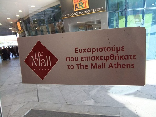 The Mallの扉