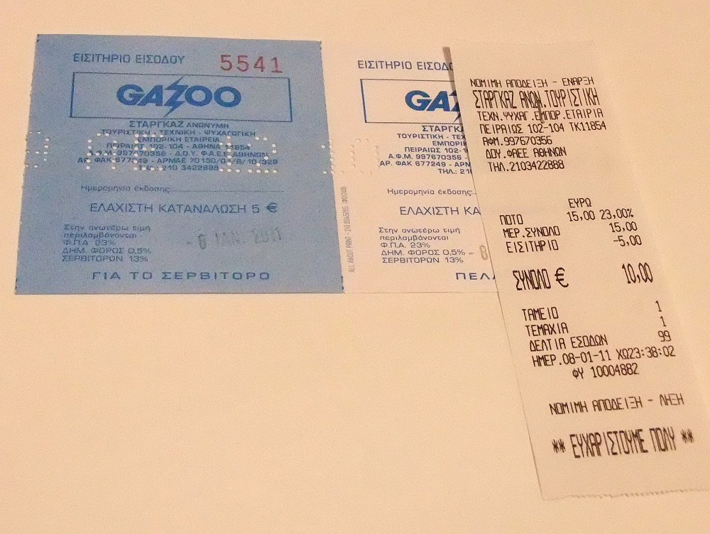 GAZOOチケット