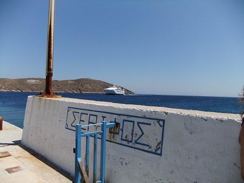 セリフォス_リヴァディの港 (1)