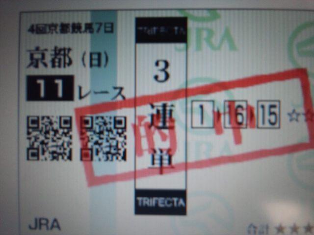 DSC_0003_20121022063037.jpg