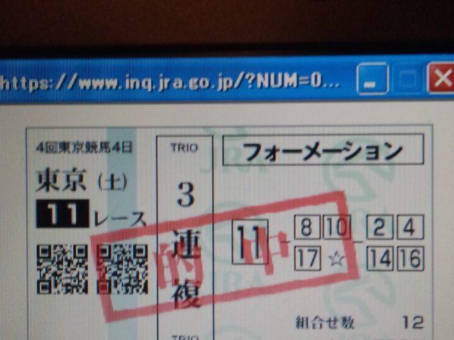 DSC_0019_20121014061725.jpg