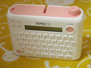 「テプラ」Lite