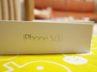 iPhone5sデビュー
