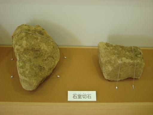 府中熊野神社古墳石室切石