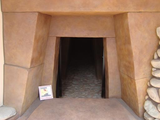 府中熊野神社古墳羨道より