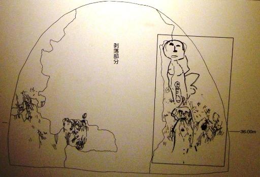 不動橋横穴群11号墓模式図