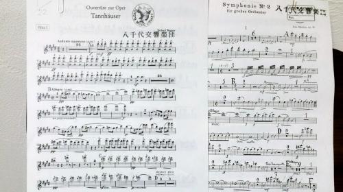 07次会楽譜