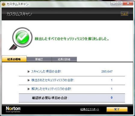 1_20100725001654.jpg