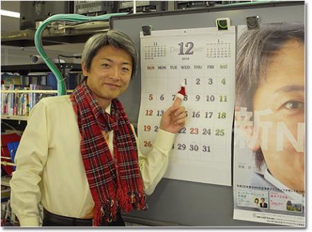 20101201_t.jpg