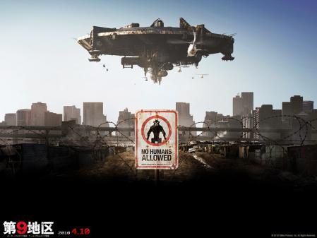 district9_wallpaper02_1024x768.jpg