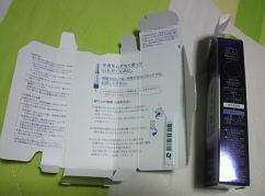 2011030519390001.jpg