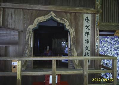 紫式部が「源氏物語」を書き始めた部屋