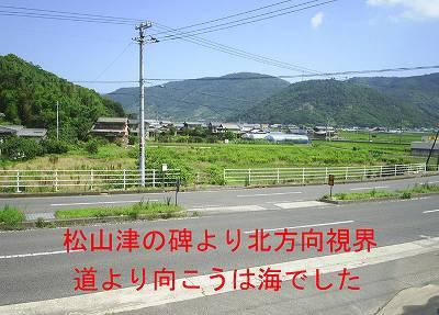 s-sutoku003.jpg