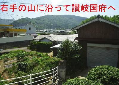 s-sutoku005.jpg