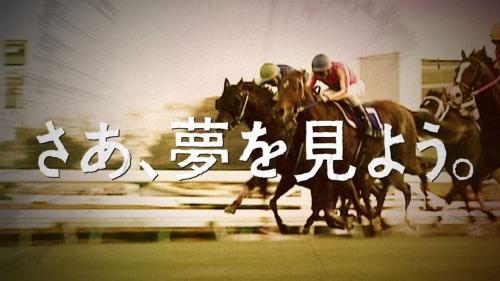 【有馬記念】のテイエムオペラオーのCMwww