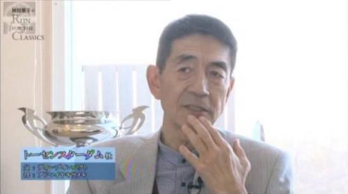 【マイネル】相馬眼の達人岡田さんが菊花賞出走馬を診断!