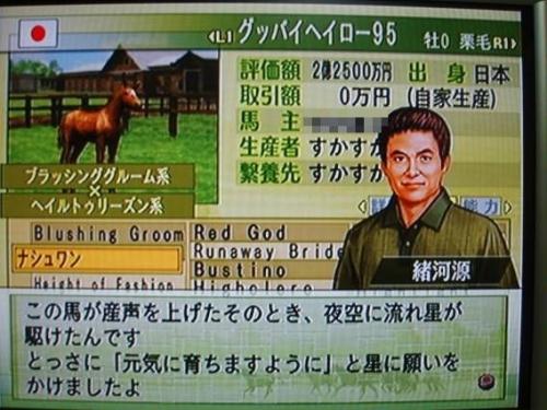 【競馬】海外のセリで牝馬を買えば、社台崩壊