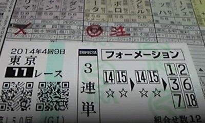 天皇賞秋マーティンボロ2