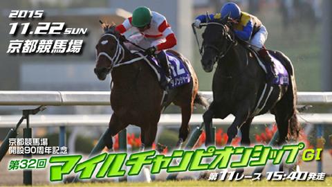 【競馬】今年の菊花賞て本当にG1なの?