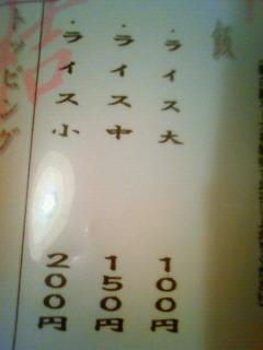 NEC_0061n.jpg